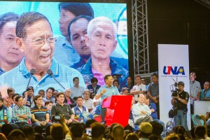 Vice President Jejomar Binay addresses the crowd during United Nationalist Alliance proclamation rally in Mandaluyong on Tuesday. The 90-day campaign period for the May 2016 election officially started Tuesday, with candidates organizing their respective campaign sorties around the country.(MNS photo)